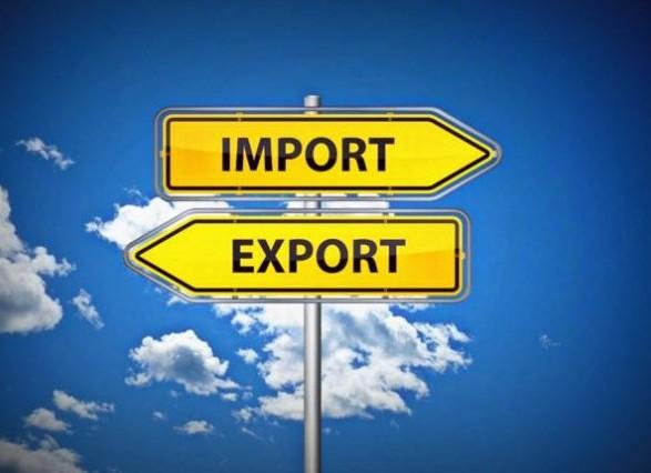 Украина за три квартала сократила экспорт товаров на 5,6%, импорт - на 14,3%