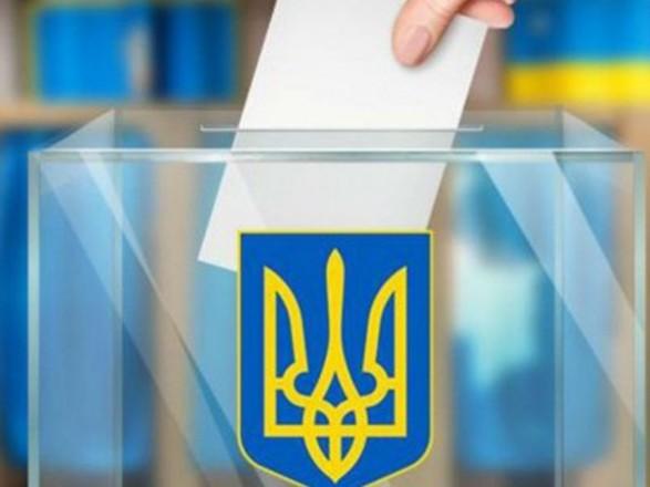 В Украине сегодня состоится второй тур местных выборов