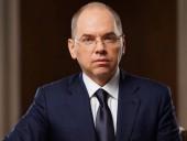 "Министр здравоохранения Украины проверил на себе ""путь пациента"" с COVID-19"