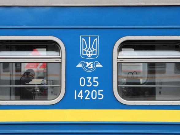 Укрзализныця возобновляет движение поездов с двух станций