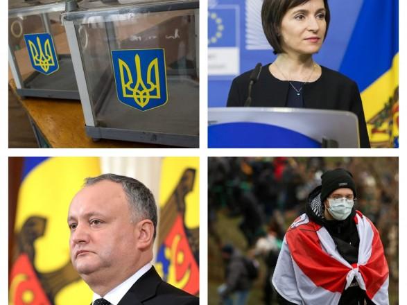 Выборы в Украине и Молдове, протесты в Беларуси — главные события суток