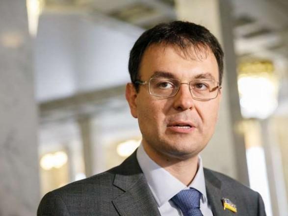 В ВР зарегистрировали проект постановления об отставке Гетманцева