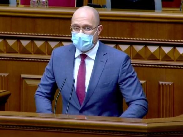 Шмыгаль рассказал, сколько всего Украина потратила средств на медицину за время пандемии