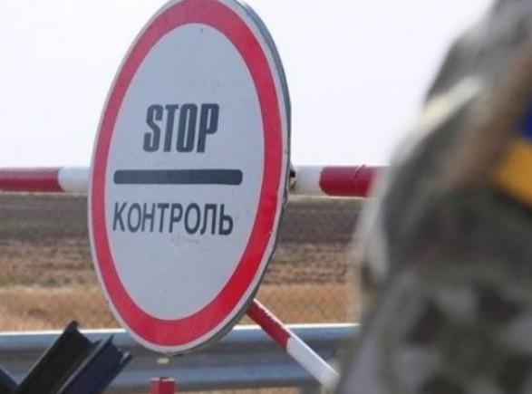 В США призвали Россию открыть все КПВВ на Донбассе