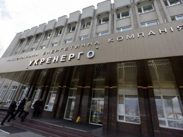 """""""Укрэнерго"""" позволили привлекать кредиты под гарантии государства"""