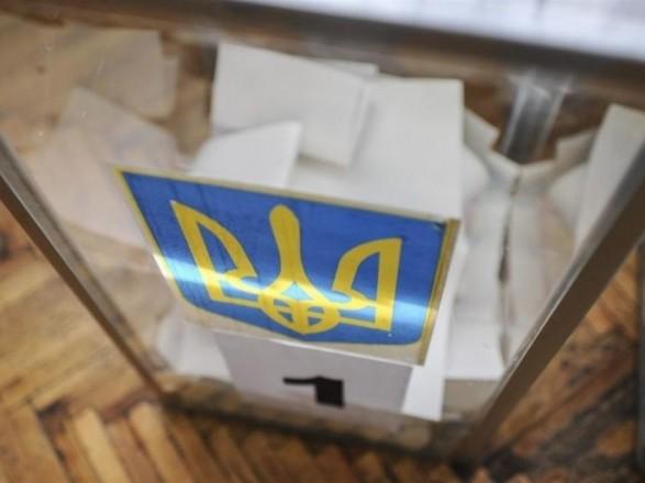 Второй тур местных выборов: ЦИК выделила более 50 млн грн для восьми ОГА