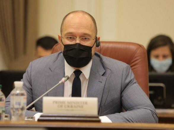 Шмыгаль посоветовал мэрам задуматься над усилением карантина
