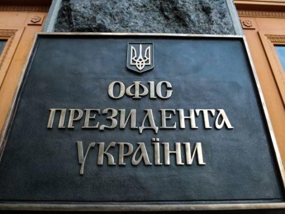 У Зеленского отреагировали на обыски в музее Революции Достоинства