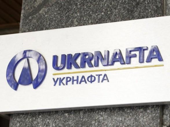 Финансовое оздоровление Укрнафты разблокирует решение ряда проблем нефтеперерабатывающей отрасли