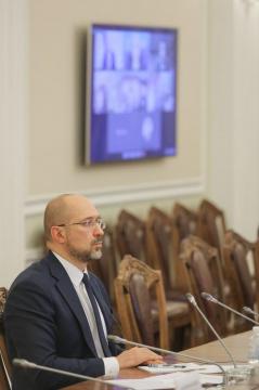 """Шмыгаль обсудил с директором МВФ выполнение структурных """"маяков"""" программы Stand-by"""