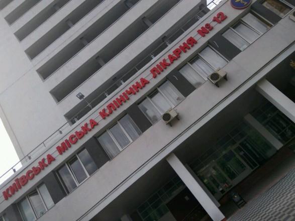 В Киевской больнице повесилась женщина, которая лечилась от COVID-19