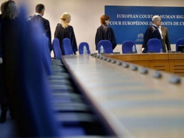 ЕСПЧ встал на сторону Украины в деле о невыплате пенсий на оккупированных территориях