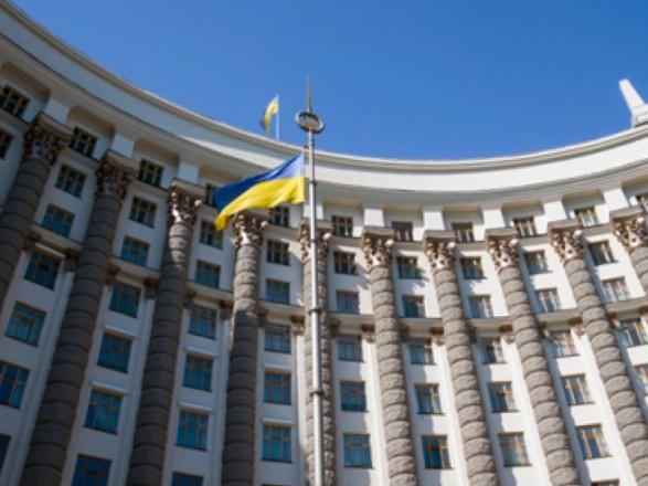 Правительство утвердило перечень приоритетных для государства инвестиционных проектов
