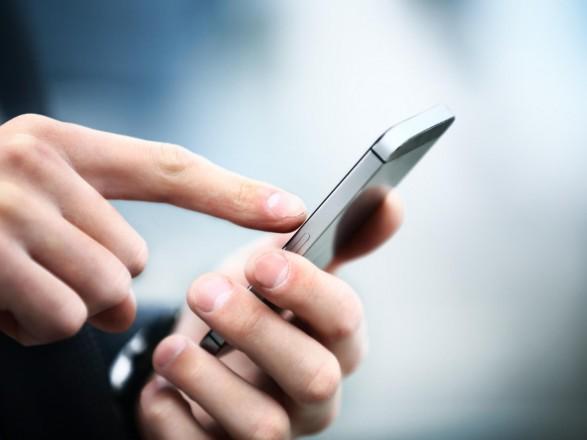 Не скоро: мобильные операторы спрогнозировали сроки запуска 5G в Украине
