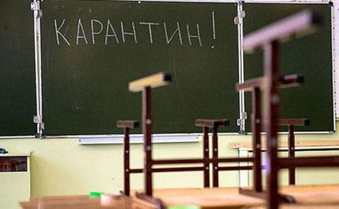 В Киеве на дистанционном обучении находится более 940 классов