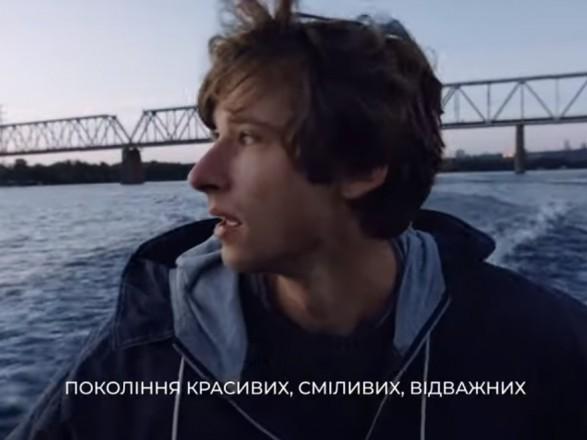 Украинцев призвали снимать видео о любви к стране: победители встретятся с Зеленским