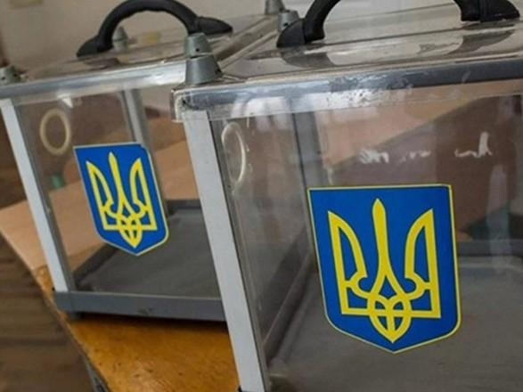 Второй тур местных выборов: где и кого завтра будут избирать украинцы