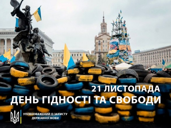 Кремень заявил о попытках осуществить реванш на языковом фронте