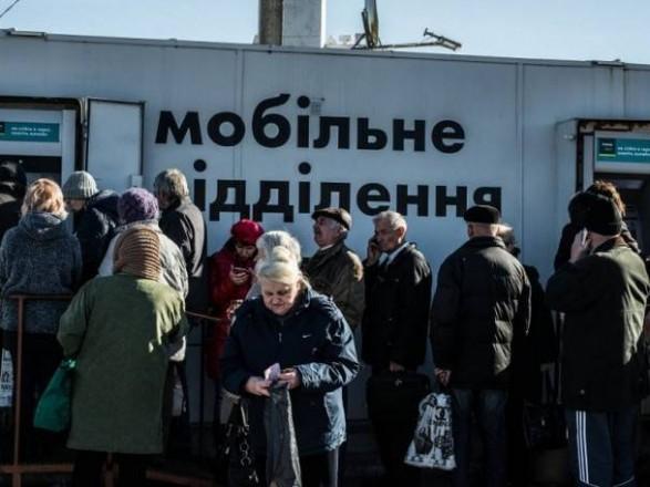 """Украина в ТКГ предложила создать на КПВВ """"зеленые"""" коридоры для пенсионеров из Донбасса"""