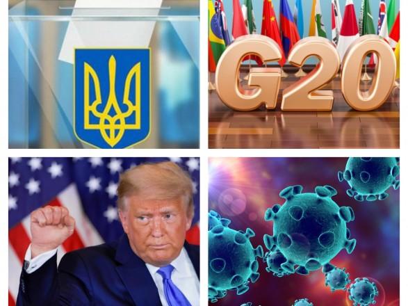 Саммит G20, коронавирус и выборы в Украине и мире - главные события суток