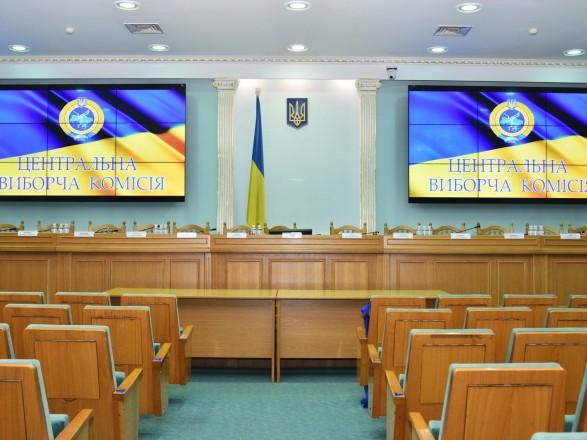 Полтавскую городскую ТИК обязали установить результаты выборов депутатов с учетом решения суда