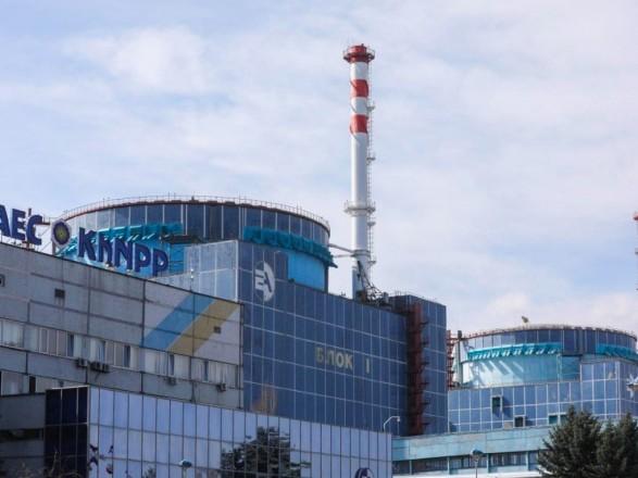 В Украине могут увеличить стоимость электроэнергии из-за достройки АЭС