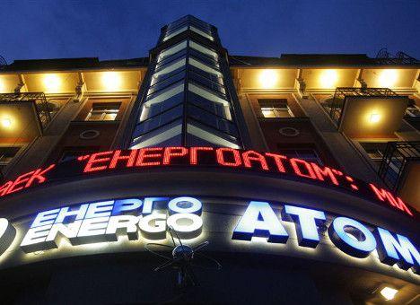 """Конфликт """"Энергоатома"""" с единственным в Украине урановым добытчиком """"ВостГОК"""": шахтеры готовы бастовать"""