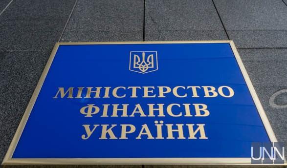 Минфин заявил об успешном завершении переговоров с МВФ о Бюджете-2021