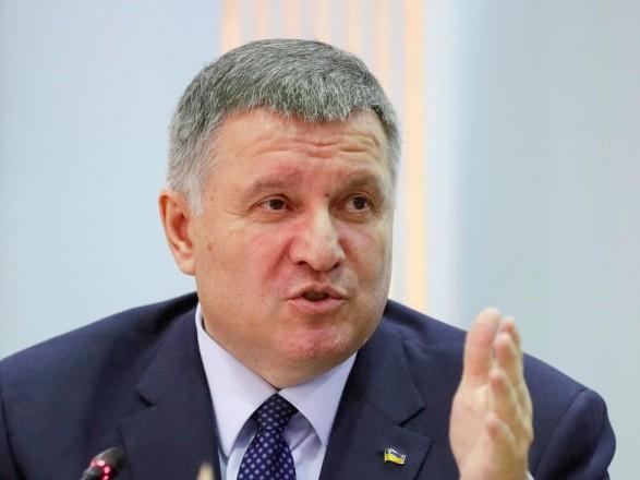 """Аваков: необхідно вводити """"локдаун"""" в Україні якомога швидше"""