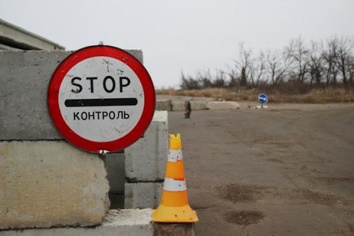 Правительство определило основания гуманитарного характера для пересечения временно закрытых КПВВ
