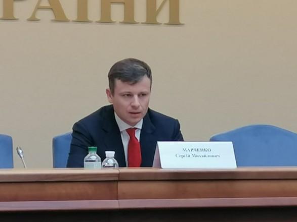 Правительство имеет средства на выплату пенсий и зарплат бюджетникам - Марченко