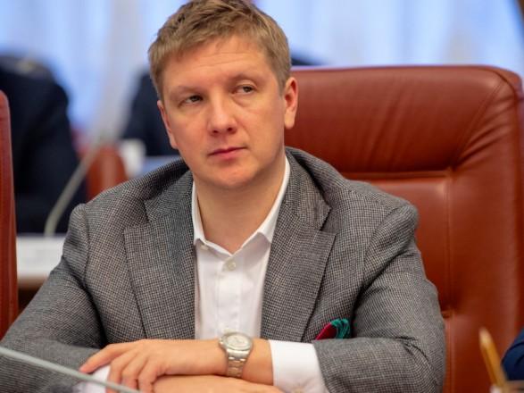Разработка черноморского шельфа: Коболев сообщил о первых шагах Украины и угрозу от РФ