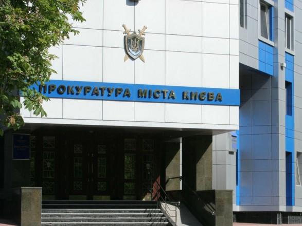 С киевского предприятия через суд взыскали более 700 тыс. грн за вред окружающей среде