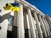 Рада сьогодні розгляне пакет законопроектів Зеленського із підтримки бізнесу