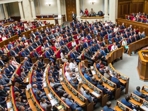 """Рада поддержала выплату 8 тыс. грн компенсации за """"локдаун"""" для предпринимателей"""