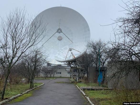 На Львівщині запрацював радіотелескоп, який дозволяє досліджувати Всесвіт