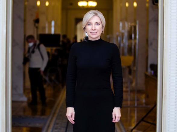 Верещук назвала, что заслужили депутаты на Николая