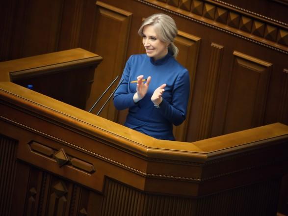 """""""Мы повзрослели"""": Верещук рассказала, как изменились """"слуги"""" в 2020 году"""
