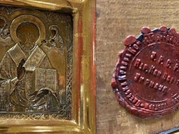 Минкульт Украины выясняет происхождение иконы, подаренной Лаврову в Боснии и Герцеговине