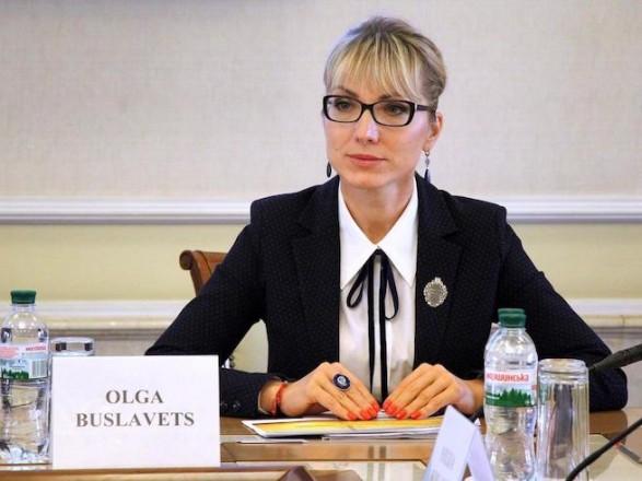 Буславец написала заявление на увольнение с должности первого заместителя министра