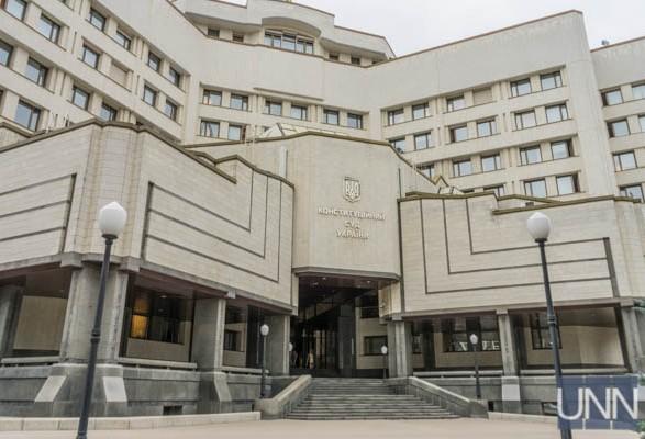 Финальный законопроект по КСУ рассмотрят в Раде в следующем году