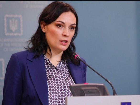 Зеленский уволил Ковалив и назначил Ермаку новую заместительницу