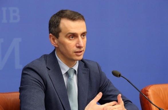 Украина нуждается в 40 млн доз вакцин от COVID-19 - Ляшко