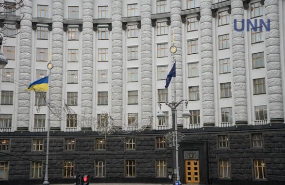 Правительство установило льготы на консульские услуги для украинцев за рубежом