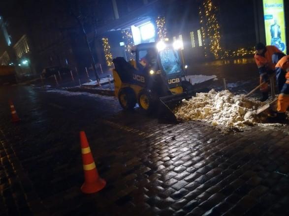 Киевлян предупредили о гололедице и плохой видимости из-за тумана