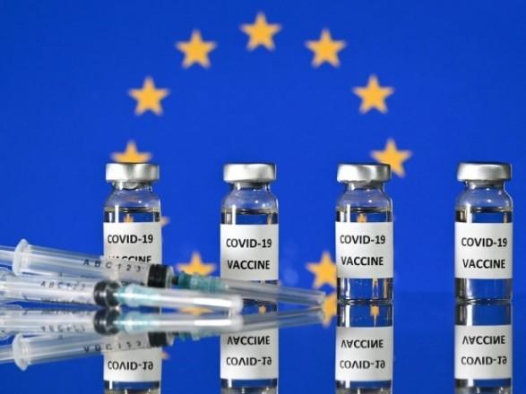 Все страны ЕС получили вакцину от коронавируса