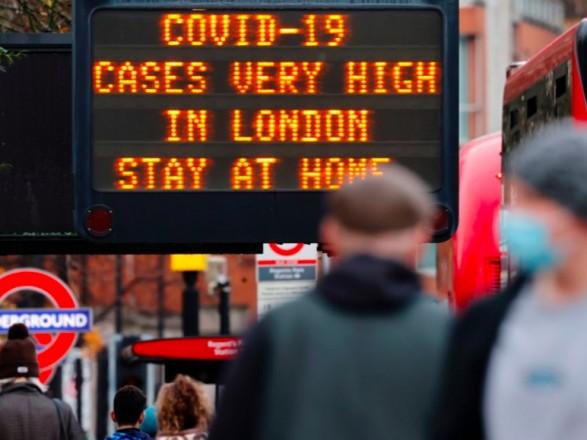 """В ЕС предупредили о """"высоких рисках"""" от распространения новых мутаций коронавируса"""