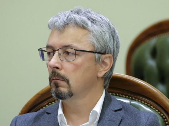 """Инфополитика, реставрация и """"магниты"""": в Минкульте озвучили цели на следующий год"""
