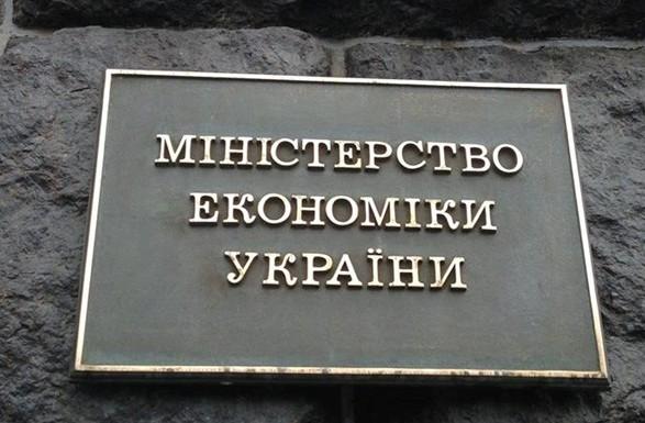 """Минэкономики отчиталось о реализации программы """"Большое строительство"""""""