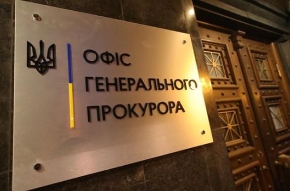 У Генпрокурора оценили законность отстранения от должности председателя КСУ
